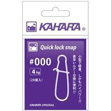 Tying Kahara QUICK LOCK SNAP N°00