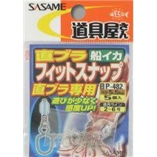 Tying Sasame BURA FIT SNAP P482