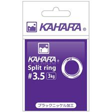 ANNEAU KAHARA SPLIT RING BLACK NICKEL