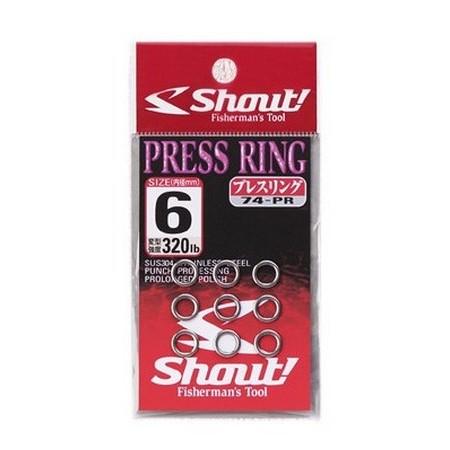 ANNEAU SHOUT PRESS RING - PACK