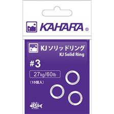 Tying Kahara SOLID RING KAH SR#3
