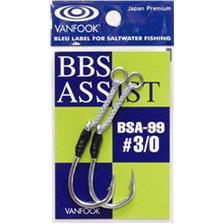 ASSIST HOOK VANFOOK BSA-99 - PACK OF 2