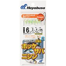 Lines Hayabusa SABIKI HS556 N° 5 2