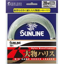 BAS DE LIGNE SUNLINE NEW BIG GAME SHOCK LEADER - 50M