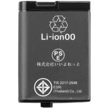 BATTERIE LITHIUM GARMIN POUR CAMERA VIRB X/XE