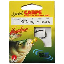 CARP READY-MADE RIG WATER QUEEN