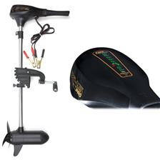 ELECTRISCHE MOTOR FOX FX45 PRO OUTBOARD
