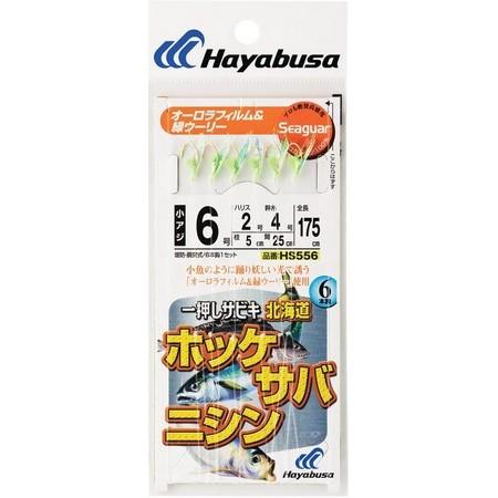 FEATHER RIG HAYABUSA SABIKI HS556