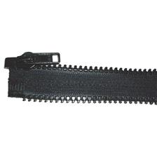 FERMETURE ECLAIR CANO CONCEPT BY BROWNING ZIP SUPPLEMENTAIRE