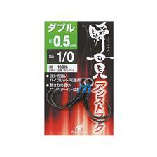 Hameçons Hayabusa FS455 N°1