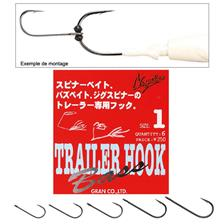 HAMECON SIMPLE NOGALES GRAN TRAILER HOOK - PAR 6