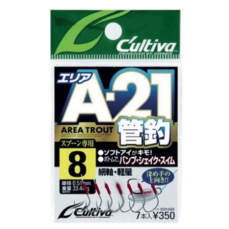 HAMECON SIMPLE OWNER A-21 AREA HOOK - PAR 7