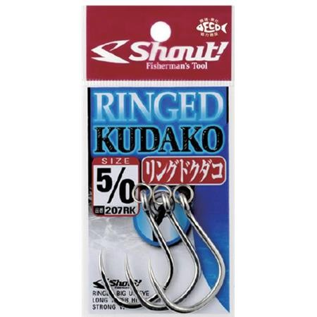 HAMECON SIMPLE SHOUT RINGED KUDAKO