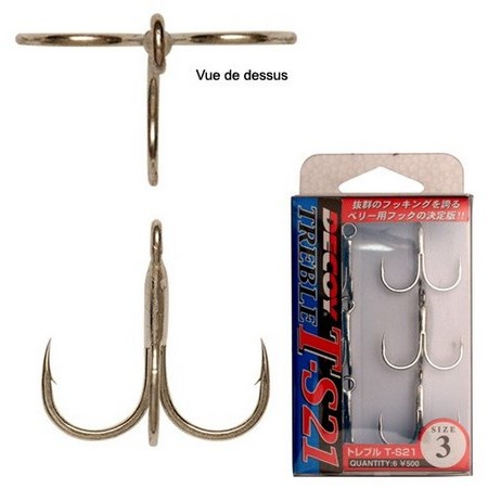 HAMECON TRIPLE DECOY TS 21 - PACK DE 6