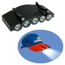 HEADLAMP ZEBCO CAP LIGHT