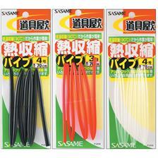 HEAT-SHRINKABLE SHEATH SASAME SHRINK PIPE