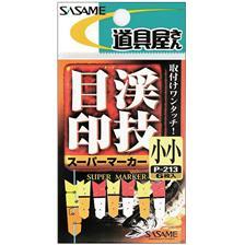 LINE GUIDE SASAME SUPER MARKER MEJIRUSHI
