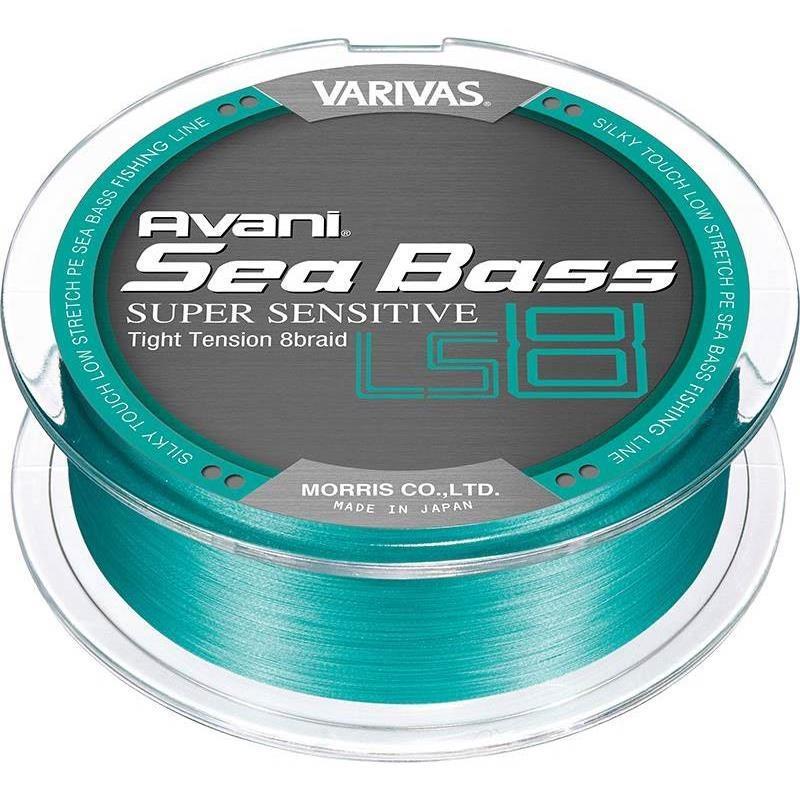Lines Varivas AVANI SEABASS LS8 150M 20.5/100 - VERT