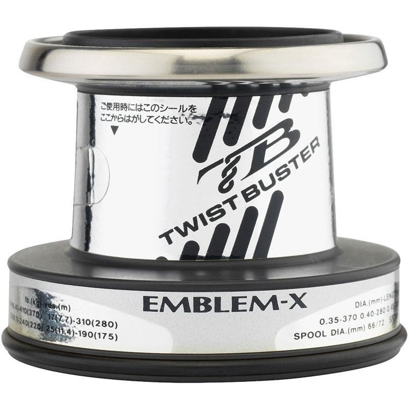 EMBLEM X ET EMBLEM S EMBLEM X 5000T