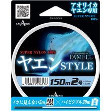 Lines Yamatoyo AORI IKA NYLON 150M 28.5/100