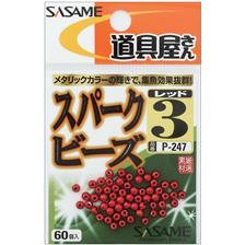 Tying Sasame RED SPARK BEADS ROUGE TAILLE N°3