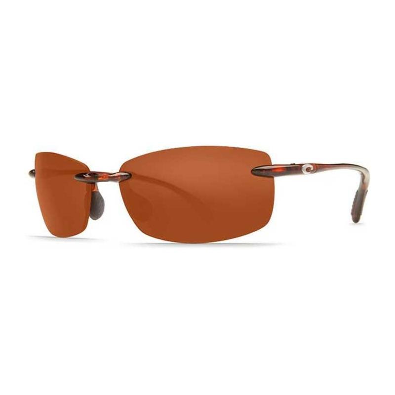 cdd2f1353e Polarized sunglasses costa ballast 580p