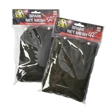 REPLACEMENT NET JRC