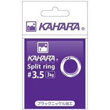 RING KAHARA SPLIT RING BLACK NICKEL