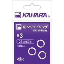 RINGE KAHARA SOLID RING