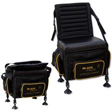 SEAT BOX BROWNING BLACK MAGIC ULTRALIGHT COMFORT BOX