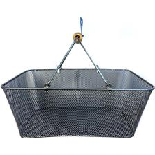 SHELL BASKET DUDULE