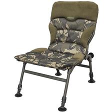 SILLA LEVEL CHAIR STARBAITS CAM CONCEPT LEVEL CHAIR