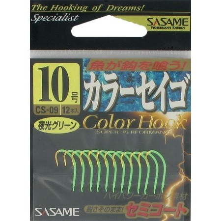 SINGLE SALTWATER HOOK SASAME COLOR SIEGO HOOK GREEN