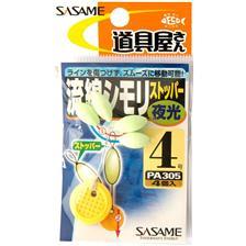 Tying Sasame OVAL FLOAT STOPPER VERT N°4