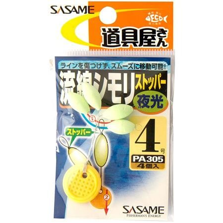 STOP FLOAT SASAME OVAL FLOAT STOPPER - VERT