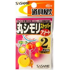 Tying Sasame ROUND FLOAT STOPPER JAUNE/ORANGE N°4