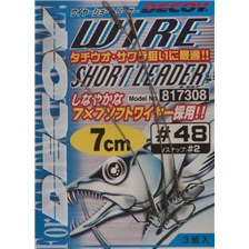 TERMINAL TACKLE DECOY WIRE SHORT LEADER - PACK OF 3