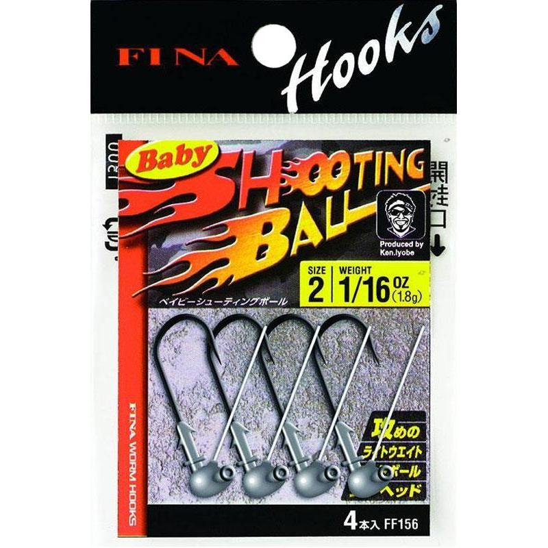 TETE PLOMBEE HAYABUSA BABY SHOOTING BALL FF156 - 1.4g