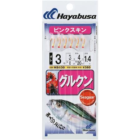 TRAIN DE PLUME HAYABUSA SABIKI HS630
