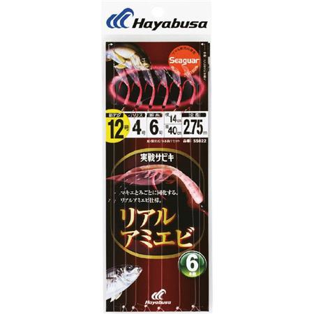 TRAIN DE PLUME HAYABUSA SABIKI SS022