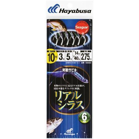 TRAIN DE PLUME HAYABUSA SABIKI SS023