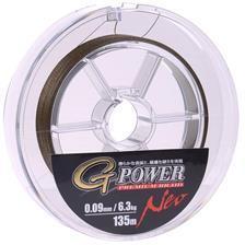 Lignes Gamakatsu GPOWER PREMIUM BRAID MOSS VERT 135M 23/100 - 23/100MM, 22.2KG