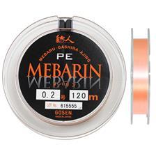 Lignes Gosen MEBARIN 120M 120M 0.4 PE