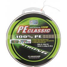TRESSE MER ASSO PE CLASSIC 5 COULEURS - 300M