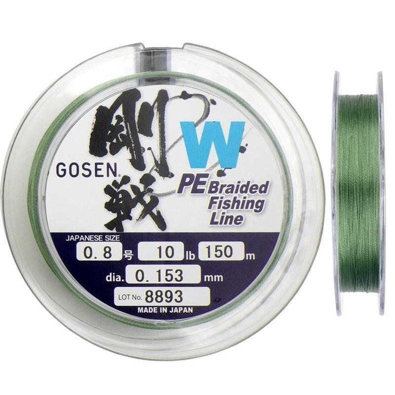TRESSE MER GOSEN W - VERT - 150m - 0.8 PE