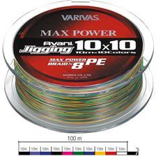 Lines Varivas AVANI JIGGING MAX POWER 300M 33/100