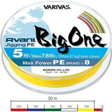 Lines Varivas BIG ONE 300M / 600M 600M 48LB