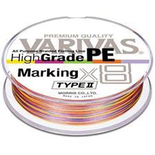 Lines Varivas HIGH GRADE MARKING TYPE II X8 150M 20.5/100