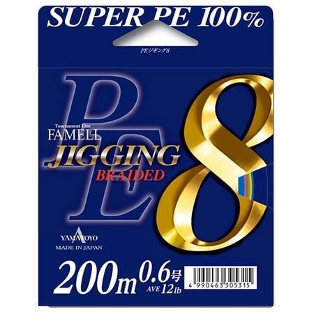 TRESSE YAMATOYO PE JIGGING 8 - 300M