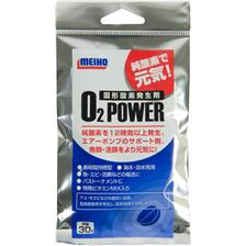 ZUURSTOF PASTILLE MEIHO SOLID OXYGEN O² POWER
